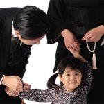 香典返し 親族・親戚、身内(親子・兄弟等)への対応はどうすべき?